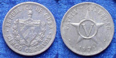 キューバの通貨を徹底調査!旅行前に知りたい7つのポイント!人民ペソ・センタボコイン