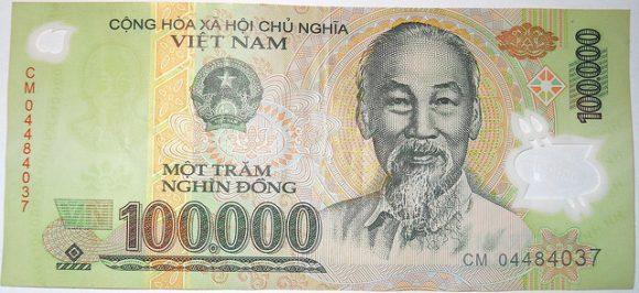 ベトナムの通貨や両替事情を徹底調査!旅行前に知りたい7つのポイント!