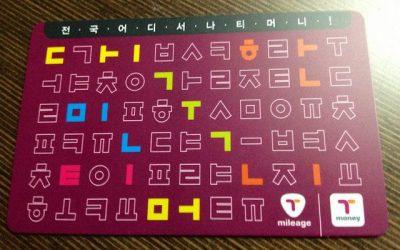 韓国を観光するときのおすすめ移動手段!旅行前に知るべき7つの事!T-money