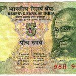 インドの通貨を徹底調査!旅行前に知りたい7つのポイント!