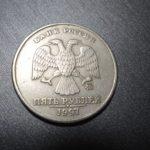 ロシア通貨を徹底調査!旅行前に知りたい7つのポイント!
