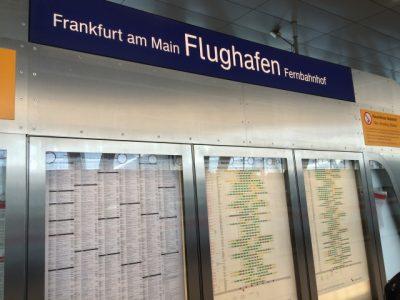 フランクフルト空港調査!旅行前に知るべき7つの特徴!空港内