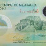 ニカラグアの通貨を徹底調査!旅行前に知りたい7つのポイント!