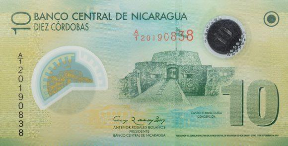 ニカラグアの通貨や両替事情を徹底調査!旅行前に知りたい7つのポイント!