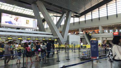 ボラカイ行き方徹底分析!日本からのおすすめ乗継ぎ方法と10個の注意事項!マニラ空港ターミナル3出発ロビー