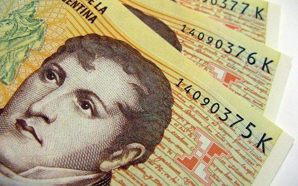 アルゼンチン通貨や両替事情を徹底調査!旅行前に知りたい7つのポイント!