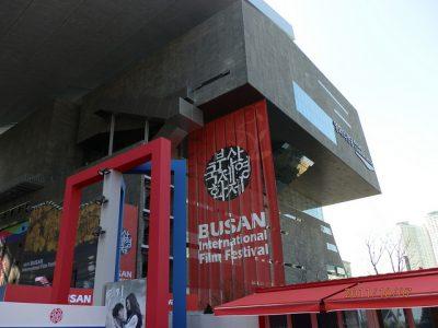 10月、11月、12月の韓国内おすすめイベント特集!釜山国際映画祭
