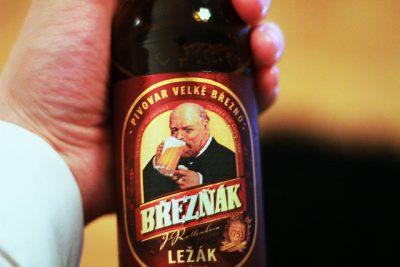 チェコのお土産調査!貰って嬉しい超おすすめ10選!チェコビール