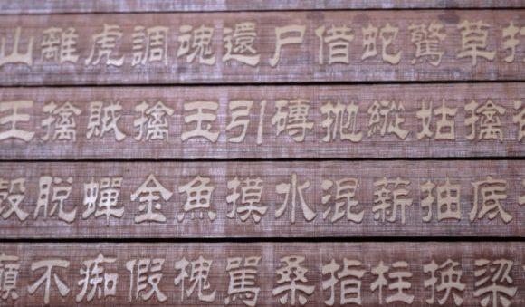 中国語の月・曜日を簡単にマスターする6つの法則!