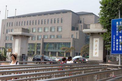 中国の人気大学を現地調査!7つのおすすめ役立ち情報!北京大学