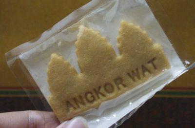 カンボジアお土産調査!貰って嬉しい超おすすめ10選!アンコールクッキー