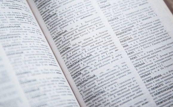 ロシア語の月・曜日を簡単にマスターする6つの法則!