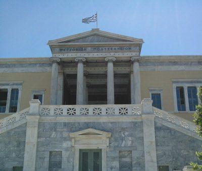 ギリシャの人気大学を現地調査!7つのおすすめ役立ち情報!アテネ国立技術大学