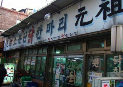韓国ソウルで絶対行きたいおすすめカフェ・レストラン8選!ウォンハルメ ソムンナン タッカンマリ