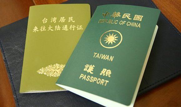 台湾のビザ取得で苦労する6つのポイント!