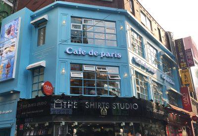韓国ソウルで絶対行きたいおすすめカフェ・レストラン8選!Cafe de paris 明洞店