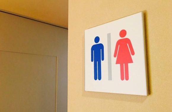 韓国語でトイレを聞く時に使える超便利15フレーズ!
