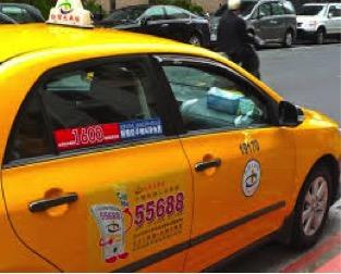 台湾のタクシー事情やおすすめ移動手段!旅行前に知るべき7つの事!台湾タクシー