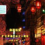 中国の4月、5月、6月おすすめ人気イベント特集!