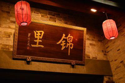 中国の4月、5月、6月おすすめ人気イベント特集!チン ミン ジェ