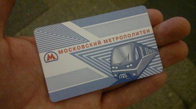 ロシア・モスクワのタクシー事情やおすすめ移動手段!旅行前に知るべき7つの事!チケット