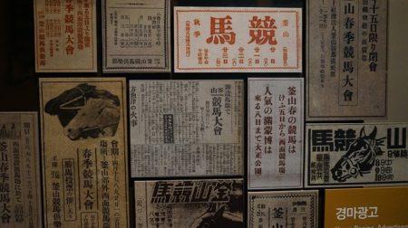 中国で英語は通じる?旅行前に知るべき7つのポイント!3