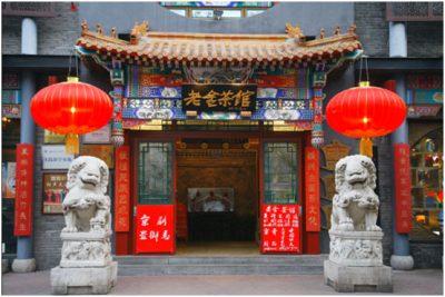 北京で絶対行きたいおすすめ人気カフェ・レストラン8選!老舎茶館