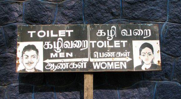 インドでトイレを聞く時使えるヒンディー語フレーズ15選!