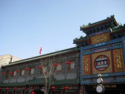 北京で絶対行きたいおすすめ人気カフェ・レストラン8選!北京全聚德 (前门店)