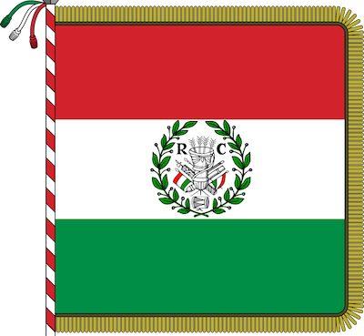 イタリア国旗を徹底分析!国旗が持つ6つの秘密とは?チスパダーナ共和国