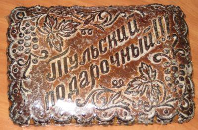 ロシアで絶対食べたい現地おすすめ人気スイーツ10選!プリャーニク