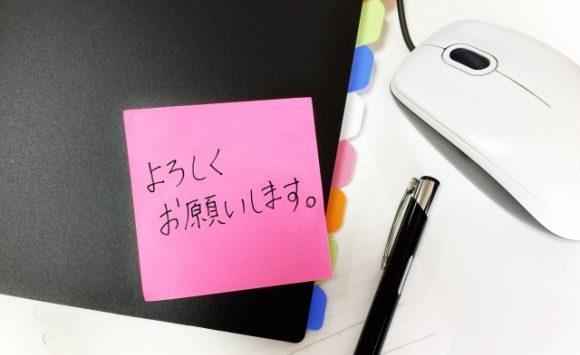 よろしくお願いしますを英語で言おう!場面別10フレーズ!