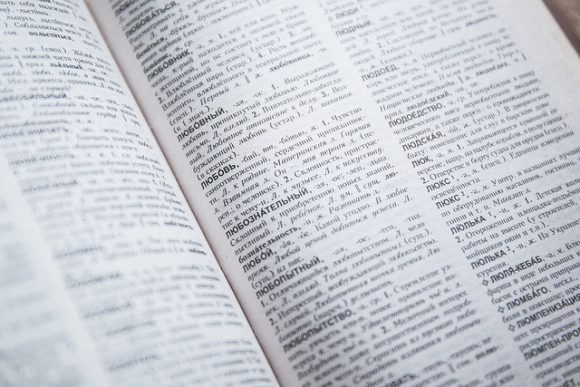 ロシア語検定2級を勝ち取る8つのおすすめ勉強対策と基礎知識!