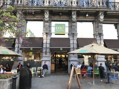 ブリュッセルで絶対行きたいおすすめ人気カフェ・レストラン12選!EXKi外観