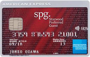 海外旅行に超おすすめSPGカード特典!お得に旅できる9つの特徴とは?spg