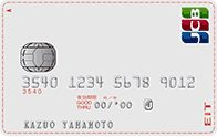 海外旅行好き必見!絶対持つべきおすすめクレジットカード8選!JCB EIT