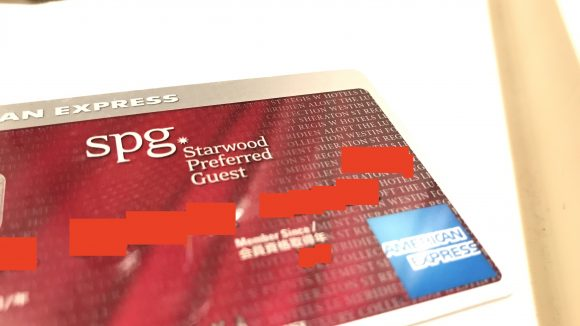 海外旅行に超おすすめSPGカード特典!お得に旅できる9つの特徴とは?