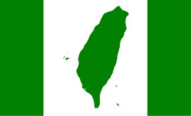 台湾の国旗を徹底分析!国旗が持つ6つの秘密とは?民主進歩党がデザインした台湾旗