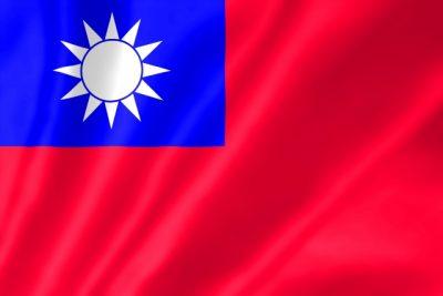 台湾の国旗を徹底分析!国旗が持つ6つの秘密とは?青天白日旗