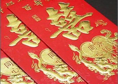 台湾の結婚式マナー!参列前に知るべき8つの習慣!ご祝儀袋
