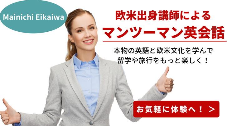 Mainichi Eikaiwa bottom pc