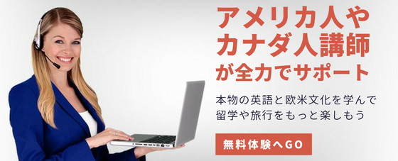 Mainichi Eikaiwa mid pc