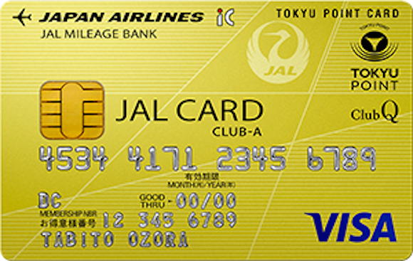 JAL CLUB-Aカード特集!8つのお得なおすすめ使い方!