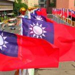台湾の国旗を徹底分析!国旗が持つ6つの秘密とは?