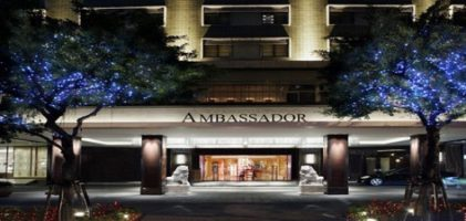 台北のおすすめ人気ホテル特集!お得に選ぶ8つのコツ!アンバサダーホテル台北 国賓大飯店