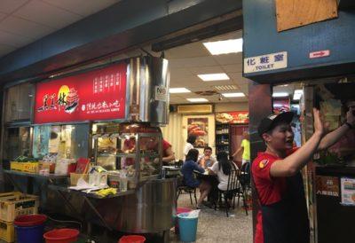 台湾・台北で絶対行きたいおすすめ人気レストラン10選!黒美林