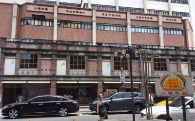 初めての台湾旅行で絶対行くべきおすすめ観光スポット10選!永楽市場