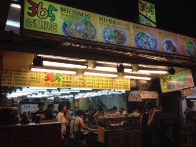 台湾・台北で絶対行きたいおすすめ人気レストラン10選!365台湾小吃