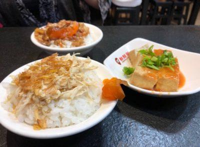 台湾・台北で絶対行きたいおすすめ人気レストラン10選!鬍鬚張