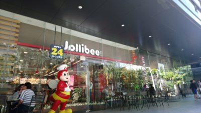 フィリピン・セブで絶対行きたい人気おすすめレストラン10選!Jollibee